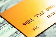 Plastiq筹集了7500万美元,以帮助小型企业更多地使用信用卡