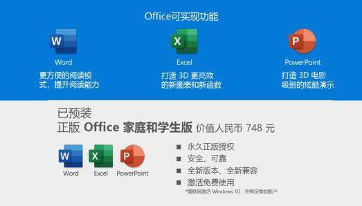 Office升级啦!全新Microsoft 365 登场!海量福利免费领。